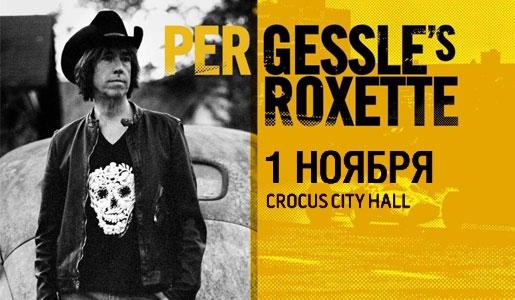 Группа «Roxette» (Роксет). Билеты на концерт 1 ноября 2018 в КЗ «Крокус Сити Холл».