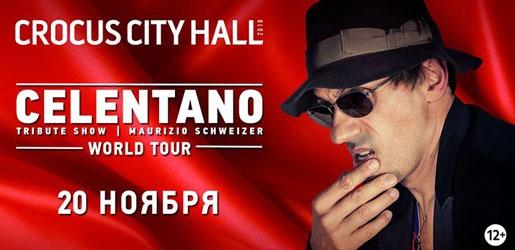 CELENTANO Tribute Show 20 ноября 2018 в КЗ «Crocus City Hall» – Билеты