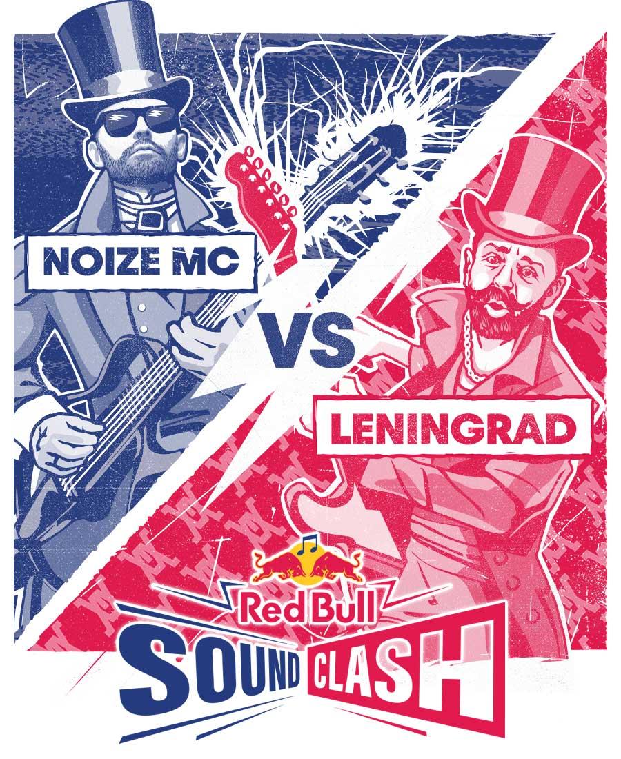 Купить билеты на поединок Ленинград vs Noise MC 23 ноября 2019 на ЦСКА Арена