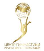 Логотип Дворца Гимнастики Ирины Винер-Усмановой