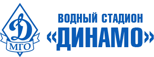 Логотип ДС Динамо на Водном стадионе