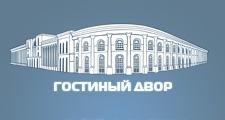 Московский Гостиный Двор. Афиша представлений