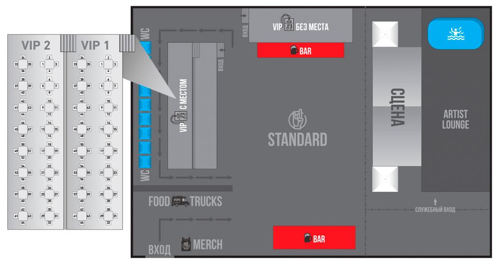Схема зала Дизайн-завода «Флакон».