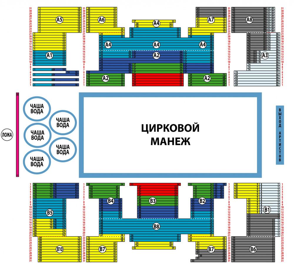 Схема зала универсального спортивного комплекса ЦСКА.