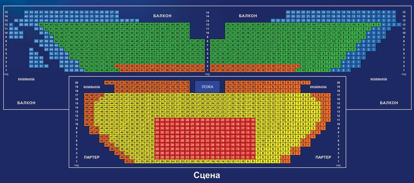 Схема зала Московского Театра Мюзикла