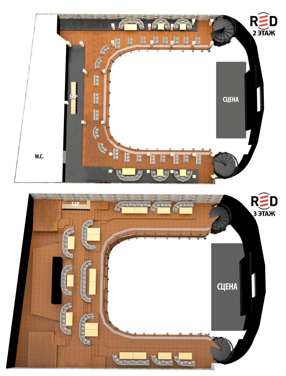 Схема зала клуб RED